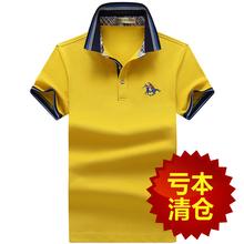 夏季丝光棉短袖T恤男翻领纯色棉质宽松大码男装商务POLO衫体恤