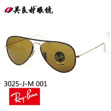 吴良材眼镜旗舰店 雷朋 太阳眼镜复古墨镜 太阳镜 3025-J-M 001图片