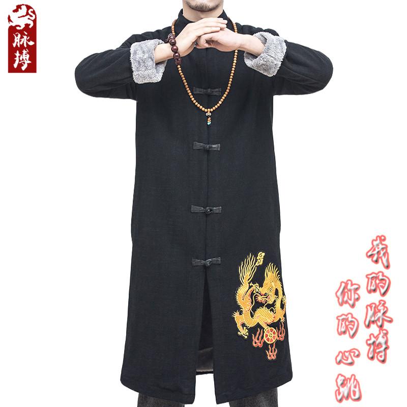 脉搏中国风 盘扣亚麻长款风衣 冬季中式男装加厚加绒棉麻唐装长袍