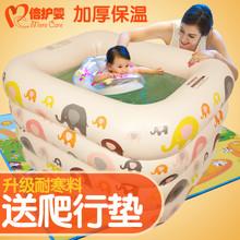 倍护婴 婴儿游泳池保温充气婴幼儿童宝宝游泳池戏水池新生儿浴盆