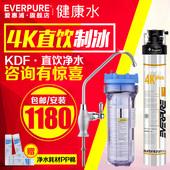 爱惠浦4K plus高端净水器净水直饮机厨房餐饮自来水净水过滤器