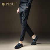 PINLI品立 秋季新品时尚男装 修身休闲小脚裤长裤男裤B163517263