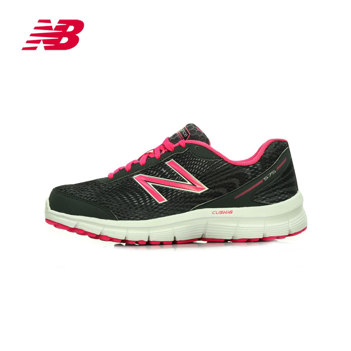 New Balance/NB 575系列女鞋专业跑步鞋运动鞋休闲鞋W575GP1