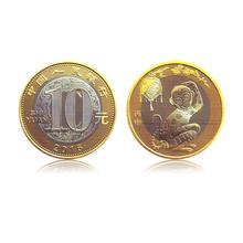 2016年猴年纪念币 纪念币猴币 中国二轮生肖10元 等值兑换