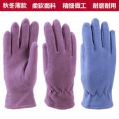 春秋冬季男女单层保暖护肤骑行摇粒绒薄款弹力开车耐磨五指手套