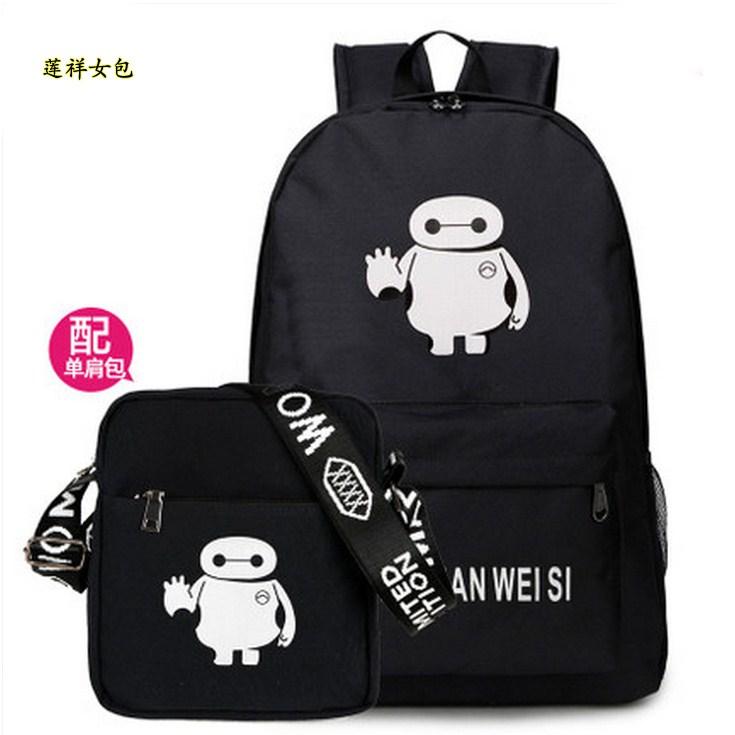 韩版夜光双肩包大容量新款小背包潮流男包女包中学生女书包配钱包