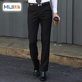 米际秋季免烫男西裤修身商务休闲裤子职业正装上班男士青年西装裤