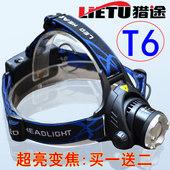 钓鱼led锂电户外头戴式 远射探洞夜钓 超亮头灯强光充电 猎途变焦