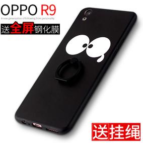 米奈oppor9手机壳女款个性创意R9m卡通日韩国磨砂软胶挂绳潮男tm