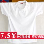 印字手绘T恤 定做广告衫 全棉大白色文化衫 C牌圆领纯白t恤短袖