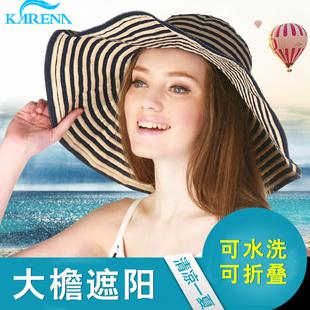 帽子夏女潮百搭韩版学生大檐帽防晒遮阳出游防紫外线太阳帽沙滩帽