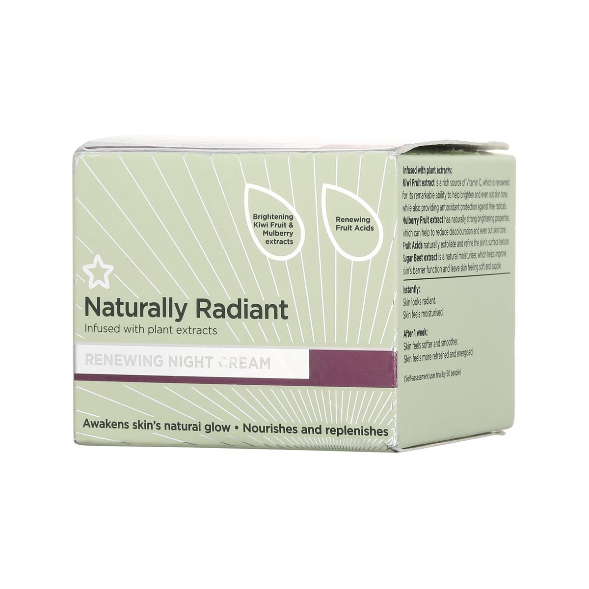 台湾屈臣氏Superdrug Naturally Radiant新生晚霜75ml盒