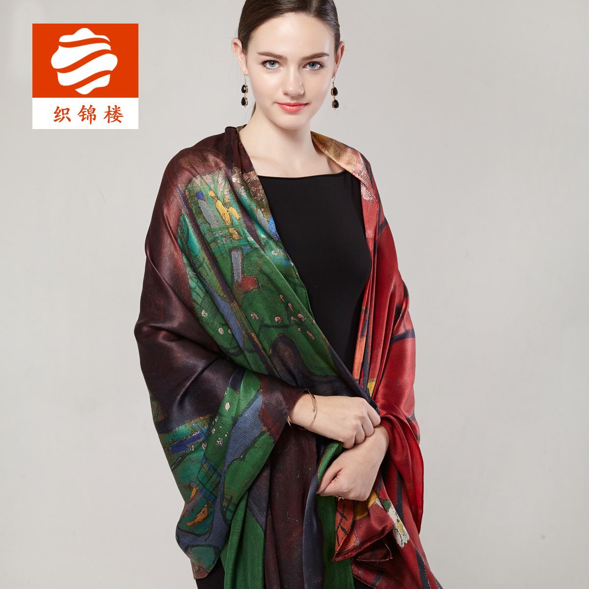 真絲桑蠶絲春季披肩圍巾空調長款絲巾絲綢女士 織錦樓長巾
