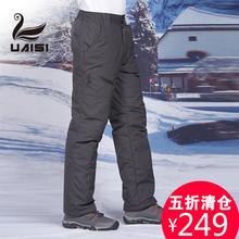 男士羽绒裤男加厚外穿保暖裤加绒运动休闲裤户外大码男装情侣裤子