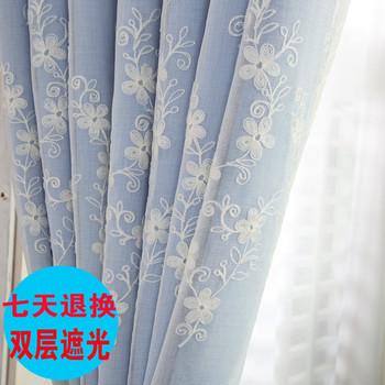 现代小清新卧室窗帘成品纯色刺绣