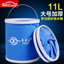洗车用水桶便携式折叠水桶车载伸缩桶户外钓鱼储水桶旅游水桶11L