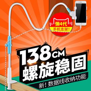 古尚古 懒人手机支架卡扣式床头桌面通用加长手机架直播创意夹子