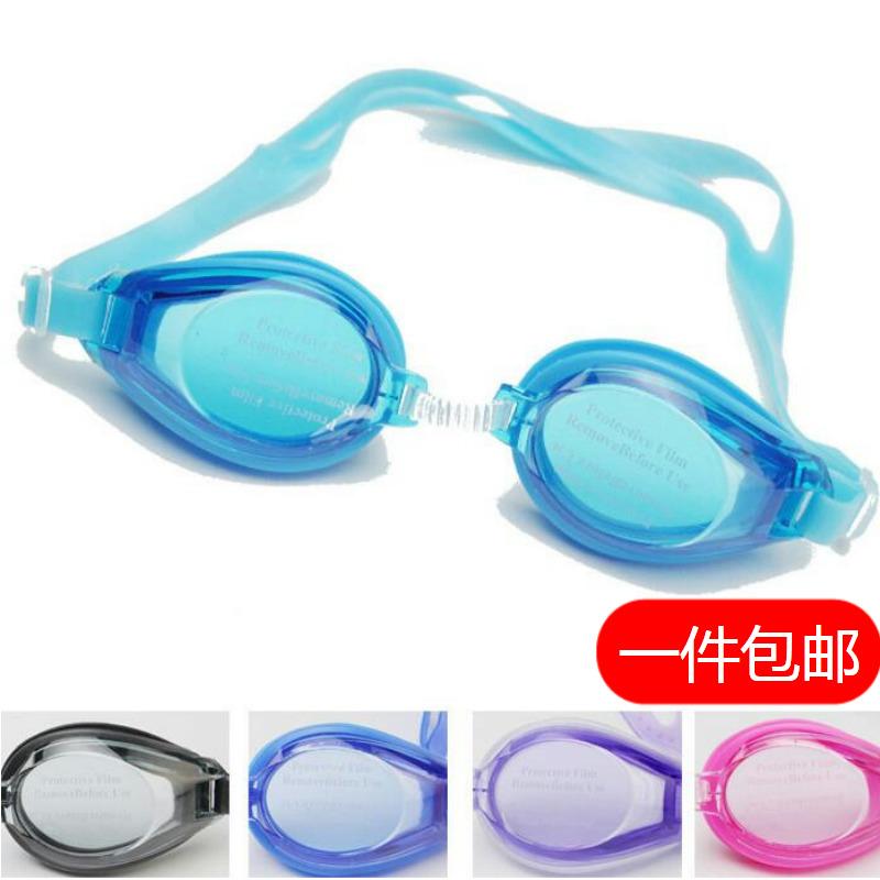 热销泳镜儿童成人专业泳镜正品防水防雾防紫外线舒适硅胶游泳镜