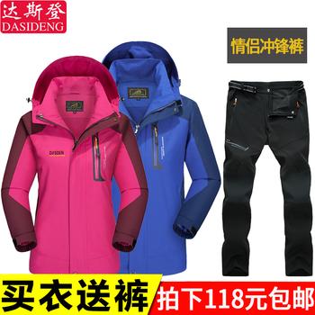 冲锋衣男春秋季薄款户外防风防水