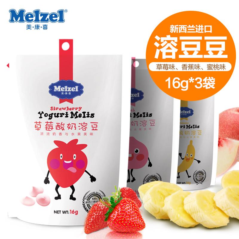 美康喜 水果酸奶溶16g*3