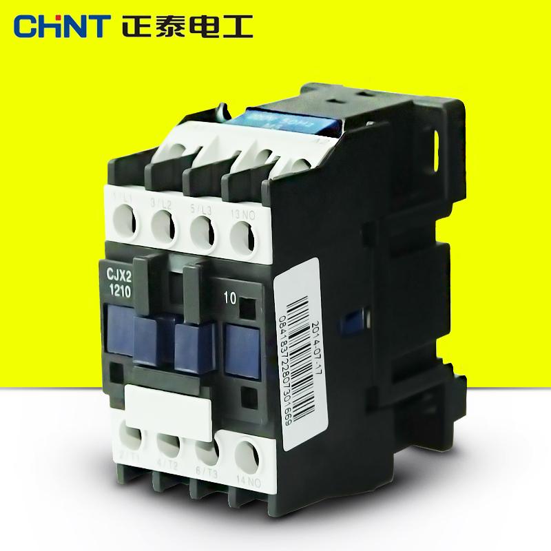 接触式继电器12A380V220V交流接触器1210CJX2正泰原装正品