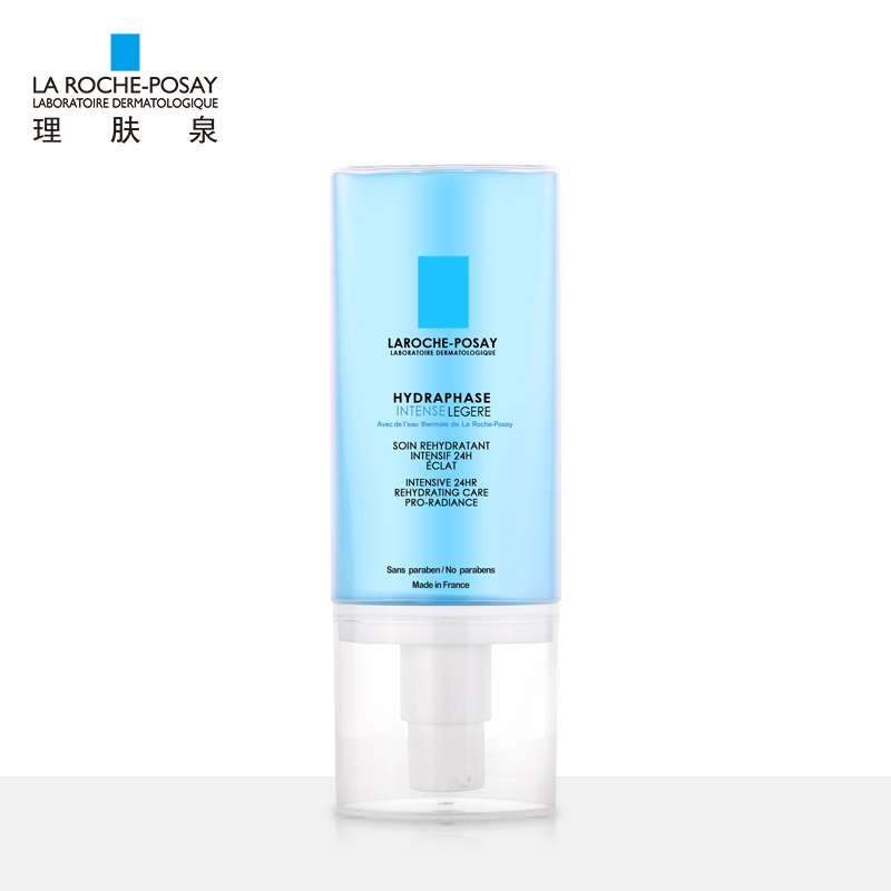 理肤泉立润密集保湿霜(清爽型)50ml 补水保湿 温和舒缓滋润