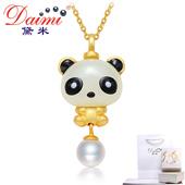 黛米珠宝 熊猫圆圆 5-6mm正圆强亮泽淡水珍珠吊坠S925银正品女