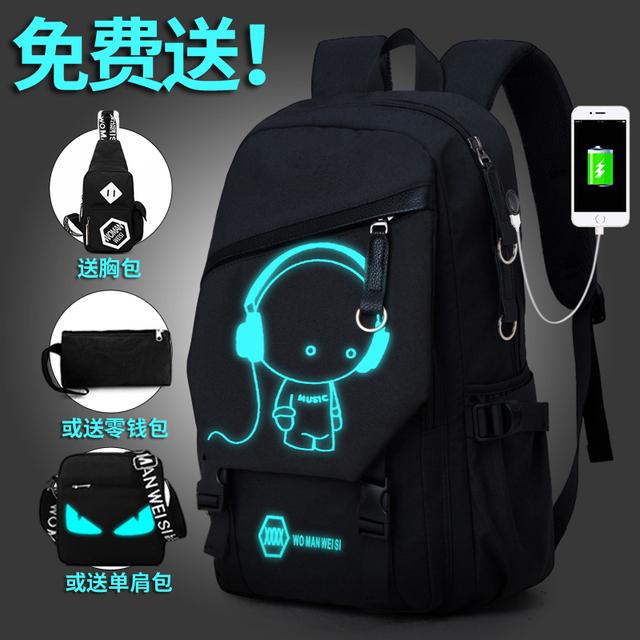 潮流背包大容量旅行包休闲电脑包中学生书包男包印花 双肩包男时尚