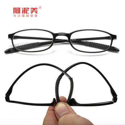老花镜男女舒适优雅TR90超轻树脂抗疲劳时尚简约折不断老花眼镜