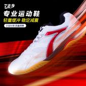 女鞋 男鞋 正品 夏季防滑透气乒乓球运动鞋 新款 友谊729乒乓球鞋