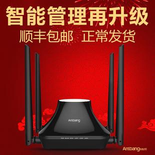 阿里智能安全路由器A3s 家用无线穿墙路由wifi中继放大器儿童管理