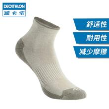 迪卡侬旗舰店官方店 登山袜子男 女 儿童袜 透气2双装 QUECHUA MH