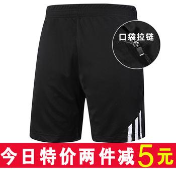 运动短裤男跑步健身运动裤夏季男