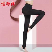 恒源祥打底裤外穿薄款女士春秋棉质长裤黑色显瘦一体踩脚小脚裤子图片