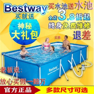 Bestway家庭支架游泳池小孩儿童超大型水池成人游泳池超大养鱼池