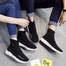 夏季飞织袜子鞋休闲鞋男士帆布鞋透气韩版鞋男懒人一脚蹬潮鞋网鞋