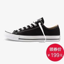 匡威男女鞋帆布鞋AllStar经典款情侣低帮运动休闲鞋101001