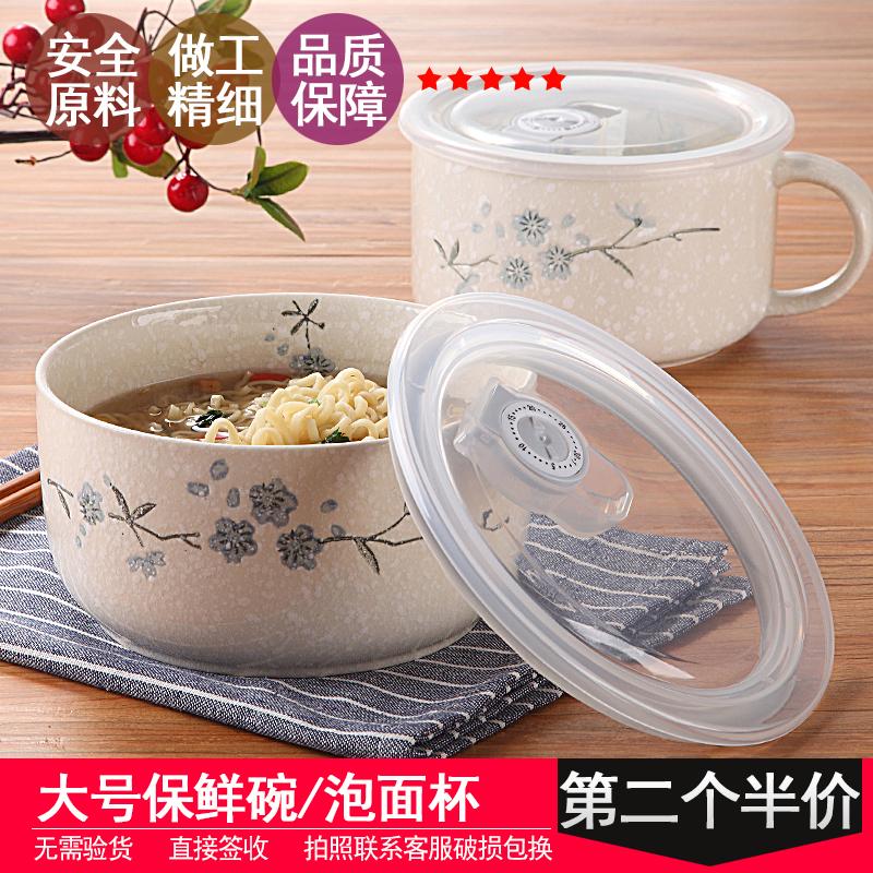 雅泰釉下彩雪花瓷大号早餐杯泡面杯带耳汤杯 便当饭盒可微波包邮
