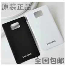 三星i9100 i9108 原装后盖s2后壳 外壳i9100G手机壳 电池盖