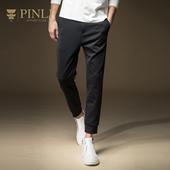 PINLI品立 春季新品时尚男装 修身休闲小脚裤束脚长裤B163217040