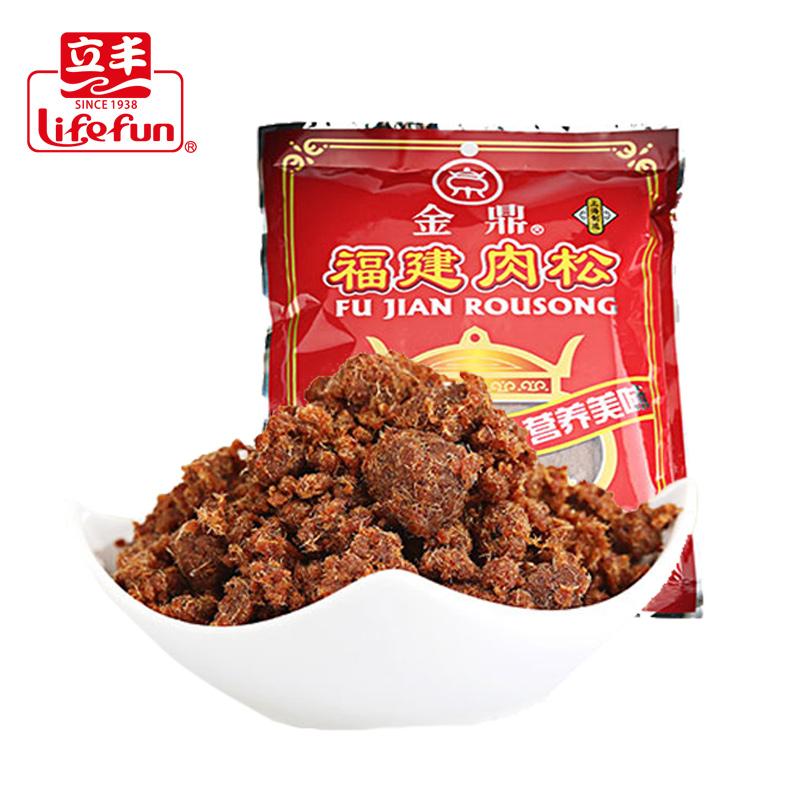 上海特产 立丰食品 金鼎福建肉松158g寿司肉松饼