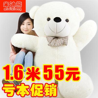 泰迪熊公仔布娃娃大号毛绒玩具熊生日礼物女生抱抱熊玩偶大熊抱枕