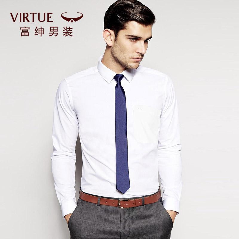 富绅男士白色衬衫 春秋白衬衫 男 长袖商务正装免烫挺括白衬衣210