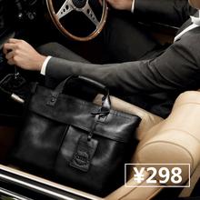 斯菲莱克男士手提包真皮商务男包横款单肩斜跨休闲包包公文皮包潮