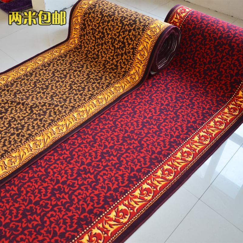 定制欧式走廊地毯宾馆门垫防滑卧室客厅地毯过道满铺