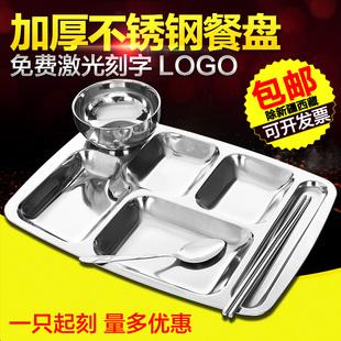 加厚加深不锈钢快餐盘