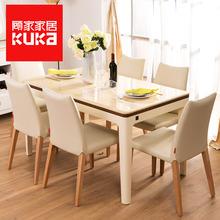 顾家家居餐桌椅组合现代简约大理石长方形饭桌小户型一桌四椅1677图片