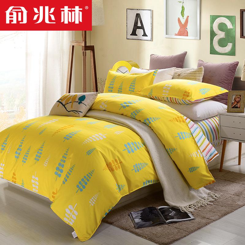 米床 俞兆林床单被套春款四件套磨毛田园床上用品