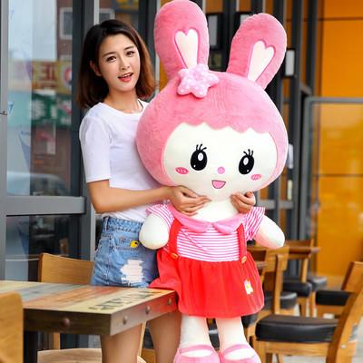 毛绒玩具兔子布偶娃娃抱枕小白兔公仔可爱大玩偶儿童女孩生日礼物