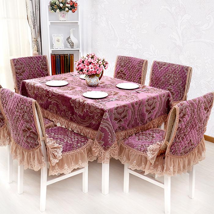 欧式桌布椅垫 套装椅子坐垫高档奢华提花椅子座套